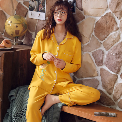 Pajamas Women's Spring And Autumn Summer Pure Cotton Long Sleeve Knit Korean-style Sweet-Outer Wear Tracksuit Two-Piece Set Thin