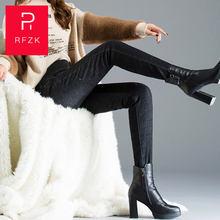 Rfzk зимние брюки женские уличные на утином пуху бархатные с