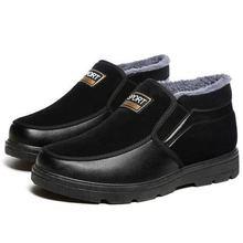 Новые зимние теплые ботинки с коротким плюшем для отца Нескользящие