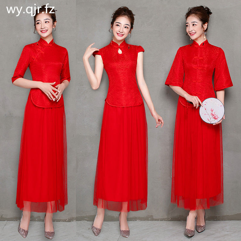 ZX-B3#Bridesmaid Dresses Long Improved Cheongsam Toast Suit Wedding Party Dress Red Two-piece Dress Cheap Wholesale Clothing