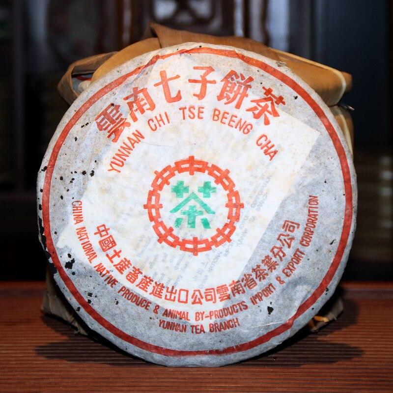 357g Raw Pu'er Tea Zhong Cha 2003 Yr Raw Pur Erh Aged Shen Pur Erh Yunnan Qizi Pur Erh Cake