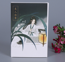 UV Resistant colorful printing tea paper packaging cardboard folding paper box/folding paper bag ---CP0208(China)