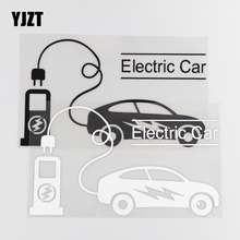 YJZT 17.8 × 10,3 CM Elektrische Auto Lustige Cartoon Muster Dekoration Vinyl Auto Aufkleber Aufkleber Schwarz/Silber 4C 0436