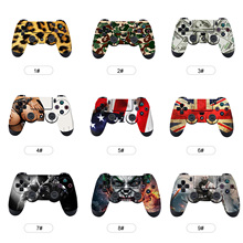 1PC Skin Controller Cases Game Protective Case Cover for PS4 9 Different Kinds Skin Cover for PlayStation 4 Controller