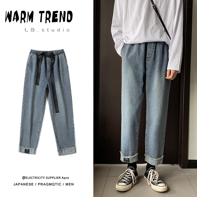 Men's Jeans 2020 Spring New Pure Color Handsome Denim Loose Straight Cropped Pants Youth Personality Fashion Trend Men's Wear