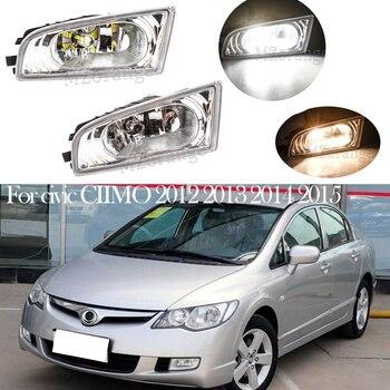 цена на MZORANGE LED/Halogen Blub Front Fog Lamp Fog Light for Honda Civic FD2 FD1 2006-2011 For CIIMO 2012 2013 2014 2015 33950-TX3-H01