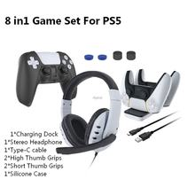 8 в 1 игровой набор для ps5 том числе зарядная док станция стерео