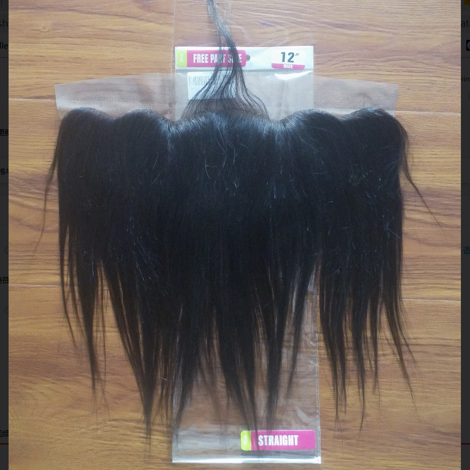 Image 5 - 3 Bundles With Lace Frontal Brazilian Straight Human Hair Weave With 13x4 Lace Closure Remy Jarin Hair Extension Natrual Color-in 3/4 Bundles with Closure from Hair Extensions & Wigs