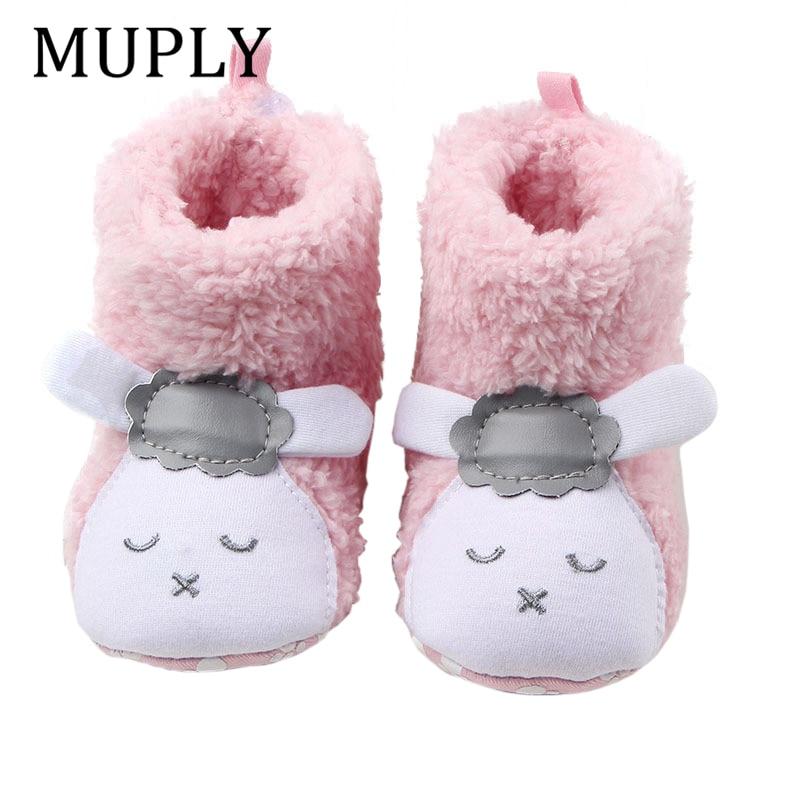 Warm Fleece Booties Baby Girls Soft Sole Slippers Unisex Pram Shoes First Birthday Gift