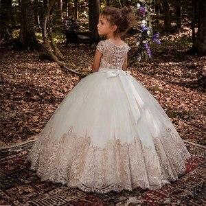 Vestidos de encaje de flores para Niñas para boda, vestidos de primera comunión, vestidos de fiesta, vestido de princesa, vestidos de desfile