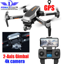 Fema Professionele Gimbal Drone Gps 4K Hd Camera 5G Wifi Fpv L109 Pro Rc Borstelloze 2-As camera Drone Quadcopter Vs SG906PRO(China)