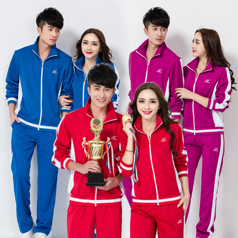 Ao Mi Da Spring And Autumn Couples Sports Set Men And Women Fold-down Collar Casual Sports Clothing Students Business Attire Jia