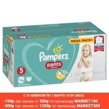 Подгузники-трусики PAMPERS Pants Junior 12-17 кг Mega 96