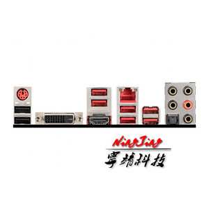 Image 5 - MSI X470 GAMING PLUS MAX ATX AMD X470 DDR4 4133(OC) MHz,M.2,SATA 6Gbps, HDMI,64G,Can support R3 R5 R7 R9 Desktop CPU Socket AM4
