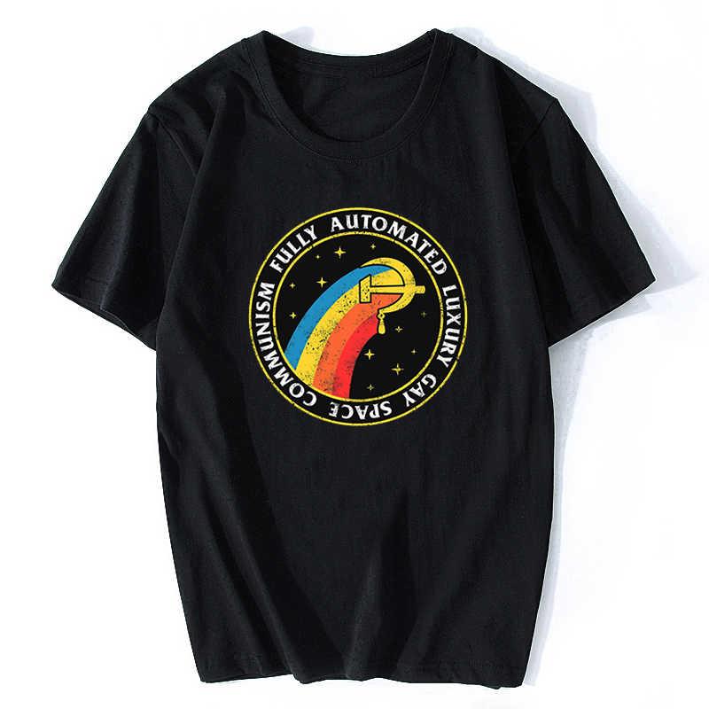 """אוטומטי לחלוטין יוקרה הומו שטח קומוניזם להט""""ב גאווה גברים T חולצה Harajuku Streetwear מצחיק כותנה היפ הופ O-צוואר חולצת טי"""
