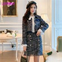2019 Autumn Korean version of the tide fashion two-piece set of ladies temperament style suit skirt