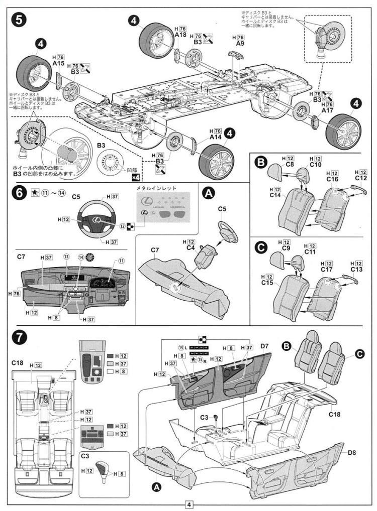 Conjunto de modelo fujimi 1 24, lexus