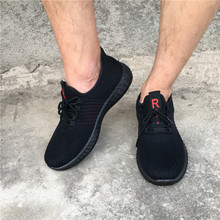 HKJL Men's shoes spring and summer 2020 new non-slip men sports