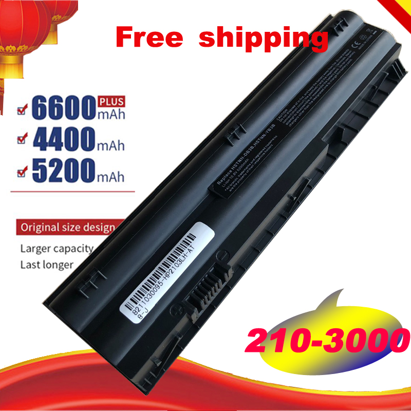 Battery For HP Mini 210-3000 HSTNN-DB3B HSTNN-LB3B HSTNN-YB3A HSTNN-YB3B 646755-001 646757 For HP Pavilion Dm1-4000 Free Shipp
