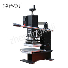 ZY-180 leather Manual Embossing Machine Manual Branding Machine leather Bump Effect Manual Hot Stamping Machine цена и фото