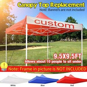Новая палатка-тент без рамки, 9,5х9, 5 футов, водонепроницаемый садовый тент для общения балхадин, уличная палатка-шатер, рыночной палатка, веч...