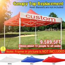 New 9.5x9.5ft Gazebo Tent NO Frame Waterproof Garden Tent Gazebo Canopy Outdoor Marquee Market Tent Shade Party Pawilon Ogrodowy(China)