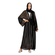 Шифоновый мусульманский модный абайя кардиган женский халат