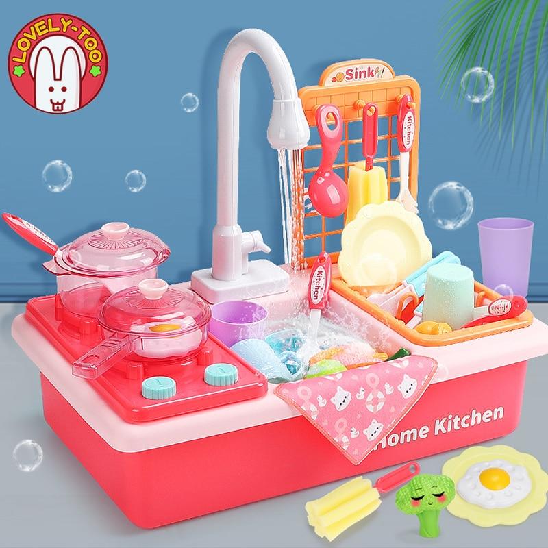 kid's Kitchen Toys Dishwasher Pretend Play Girls Toy Plastic Simulation Electric Dolls Access Set Girls Boys Birthday Gifts