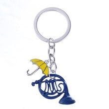 Брелок для ключей с эмалью «Как я встретил вашу маму»