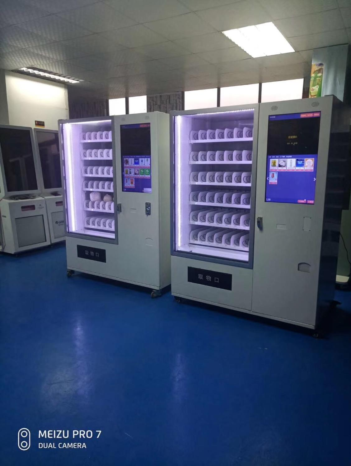 Cold Beverage Mechandiser,glass Front Combo Vending Machine Drinks And Snacks Vending Machine Cabinet With Lift System
