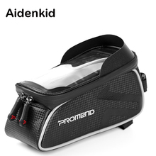Aidenkid 6 inch bicycle bag mobile phone outdoor riding essential equipment PU waterproof multifunction