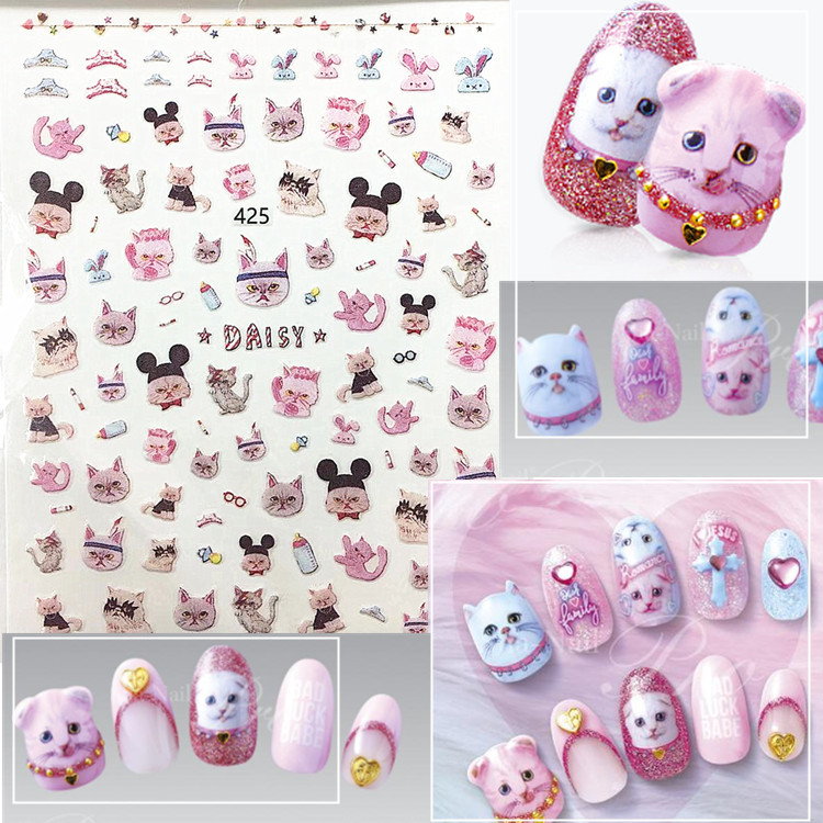 Manicure Ultra-Thin Gum 3D Sticker New Style Japanese Style Cartoon Cat Hide-And-Seek Phototherapy Nail Decals Decorations