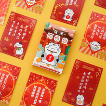 30sheets/Set Gifts Cat-Style And Message-Card/christmas Lucky New-Year