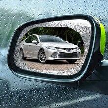 Автомобильная противотуманная наклейка 2021, дождливая пленка, зеркало заднего вида для Audi A6 C6 BMW F30 F10 Toyota Corolla Citroen C5 ford Focu