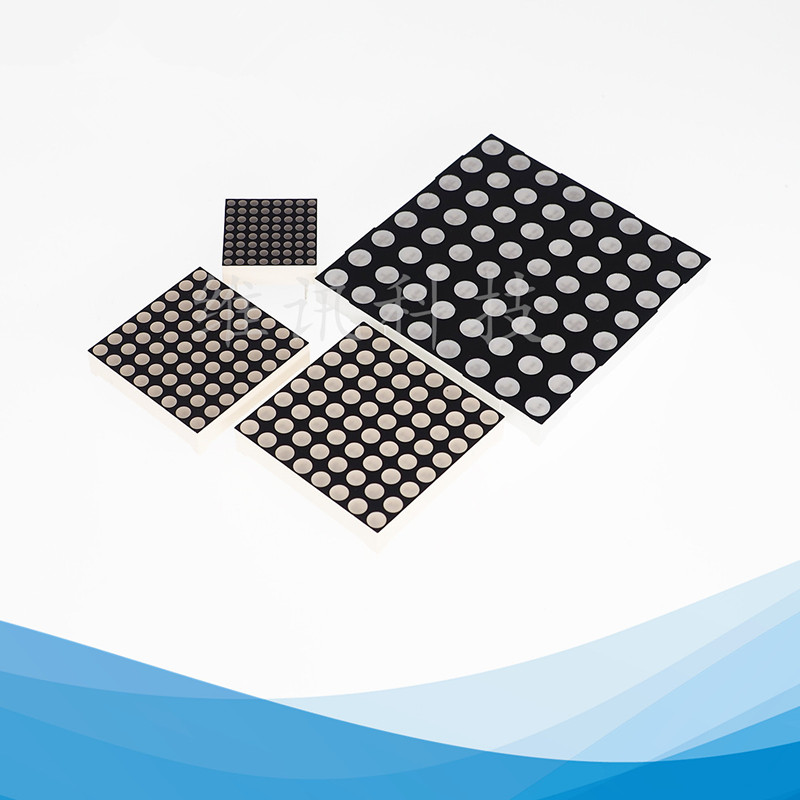 1PCS 8x8 Dot Matrix LED Display Moudle Red Light Common Anode Cathode Digital Tube 16-pin 20mmx20mm 1.9mm 3.0mm 3.75mm 5.0mm