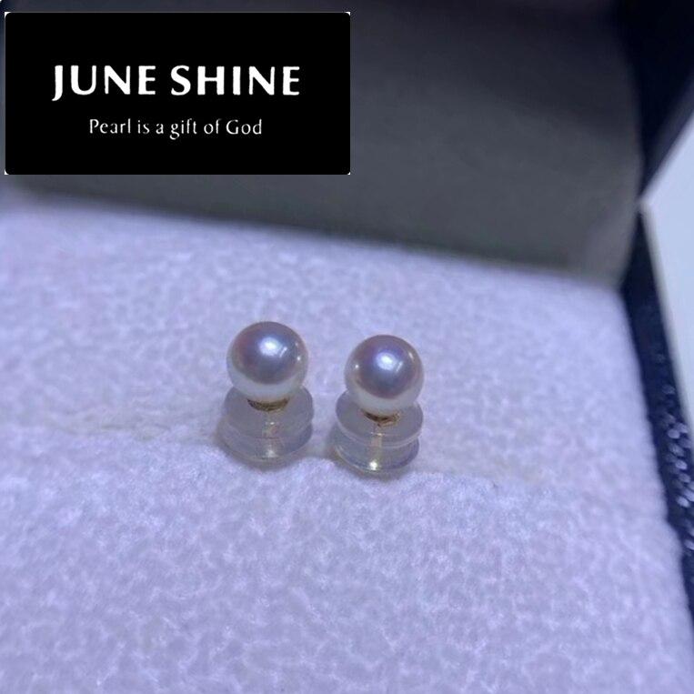 AKOYA perle 18K boucles d'oreilles en or véritable perle naturelle femmes bijoux boucles d'oreilles cadeau de noël SE009