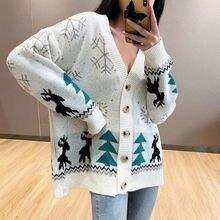 Женский свитер кардиган оверсайз вязаный с v образным вырезом