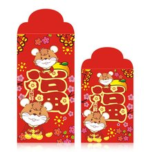 Chinese Style Cute Cartoon Rat Paper Red Envelopes Happy New Year Money Envelopes Portable Red Bag For Baby Gift Lucky Money Bag(China)