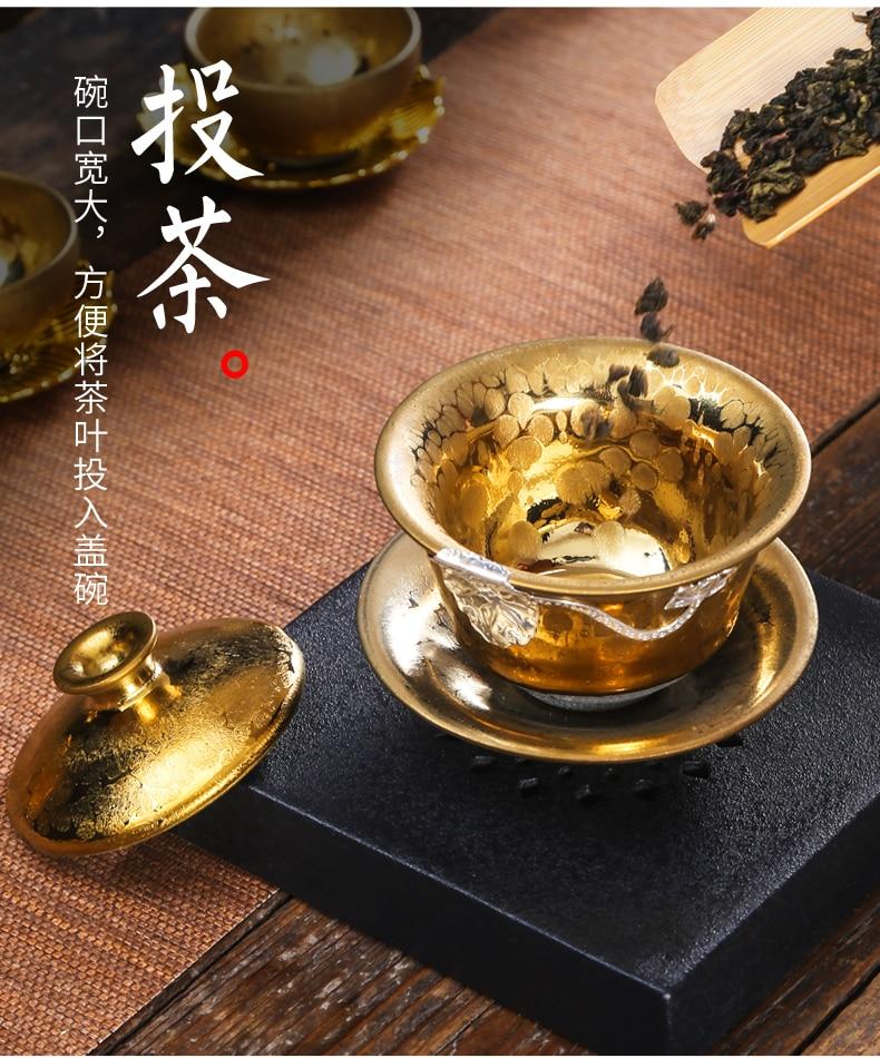 Silver Tea Set Oil Drop Iron Tire Set Kung Fu Ceramic Household Sterling Silver Tea Cup Lid Bowl Teapot