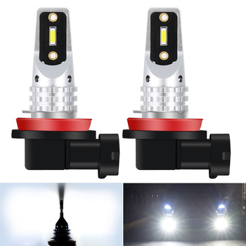 2pcs LED Fog Bulb Light H11 H9 H8 Auto Running Lamp DRL For BMW E60 E90 E91 Ford Fiesta Fusion Focus Mazda 3 5 6 CX-5 12 image