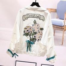 Europe Women Denim Jacket Long Sleeve Flower Embroidery Bow Coats White Yellow Pink Fashion Streetwear Loose Outerwear Autumn