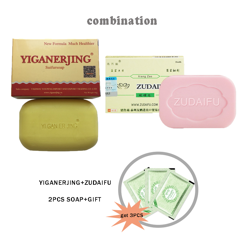 YIGANERJING Soap+ZUDAIFU Soap Skin Conditions Acne Psoriasis Seborrhea Eczema Anti Fungus Handmade Bath Shampoo Soap Bath Soap
