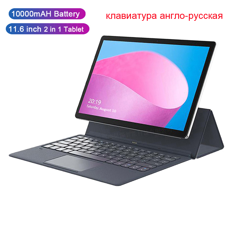 Laptop Tablet 11.6 Inch MTK6797 (X27) Deca-core Android 8.1 128GB ROM Camera 13.0mp 4G LTE 2 In 1 Notebook Tablets With Keyboard