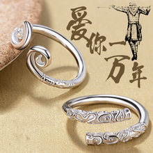 Kelley 925 sterling silver ring couple models Sun Wukong Chinese style ladies mens fashion jewelry Valentines Day gift