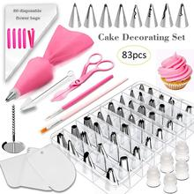 83 Pcs/set Cake Decorating Mouth Baking Decoration Tool Frosting Pastry Coloring Utensils Stainless Steel DIY Caking Tools