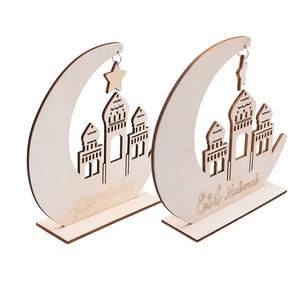 Image 2 - Деревянный венок Рамадана, украшение Мубарак, Мубарак, мусульманская деревянная табличка, украшение для дома