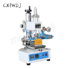 Pneumatic Hot Stamping Machine Automatic Bronzing fine-Tuning Workbench Press Height Adjustable PVC acrylic