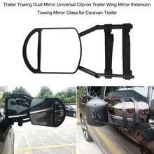Uniwersalna regulowana przyczepa holownicza podwójne lusterko samochód dostawczy Blind Spot Blindspot holowanie cofania do jazdy lustrzane do przyczepy kempingowej