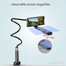 3D HD видео усилитель гибкий держатель увеличенный проектор сотовый увеличитель для экрана телефона кронштейн для столешницы проекция домашнего кинотеатра
