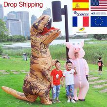 T רקס קמע מתנפח תלבושות עבור ליל כל הקדושים חג המולד למבוגרים ילדים אנימה קוספליי דינוזאור בעלי החיים דינו קריקטורה מתנה Disfraz